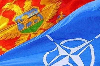 Черногория на пути к НАТО-благоденствию