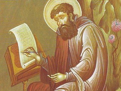 Лекция 15. Святитель Григорий Палама и споры о Богопознании