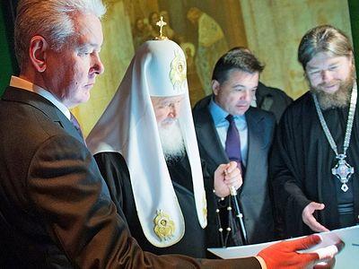 Открытие парка «Россия – моя история»