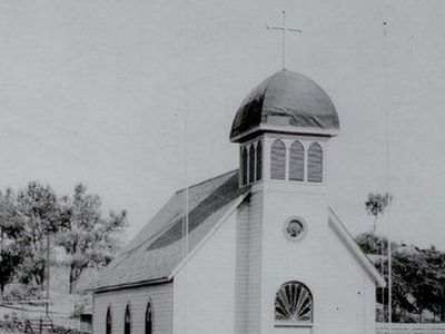 St. Vasilije of Ostrog Serbian Church