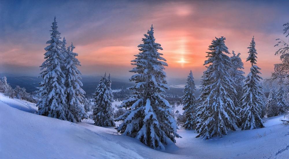 The Kantyube Mountain, Urals