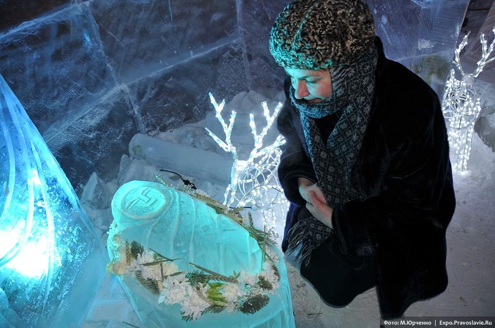 A Nativity scene in Yakutia