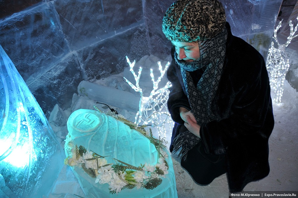 A Nativity scene in Yakutia