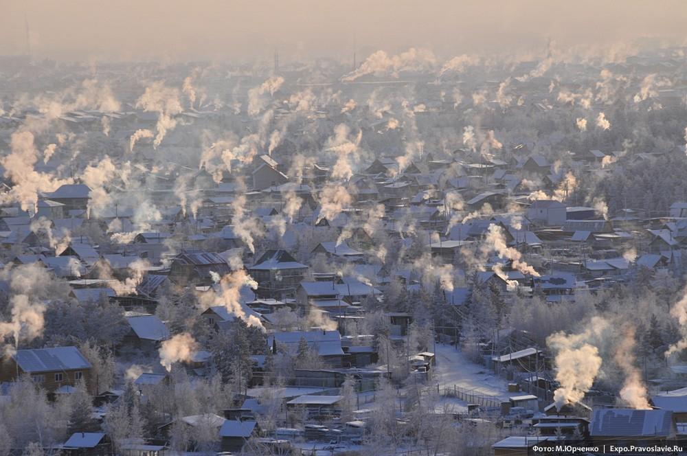 Frosty haze