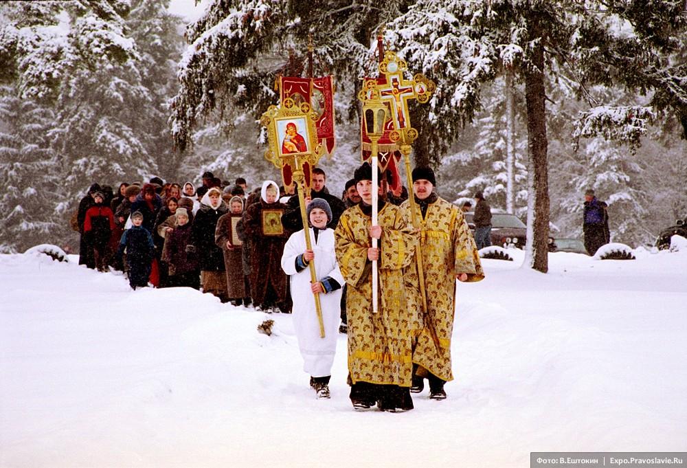 http://pravoslavie.ru/sas/image/102250/225090.b.jpg?1514195924.jpg