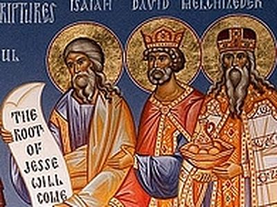 St. Gregory Palamas on Christ's Geneology