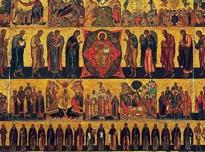 Святой народ