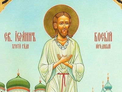 "Canonization of St. John the ""Barefooted"" in Kiev"