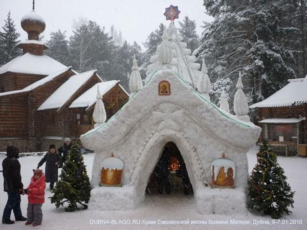 A snow chapel.
