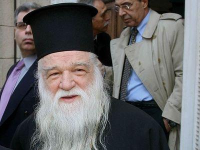 Митрополит Калавритский Амвросий: Может быть, уже настало время антихриста?