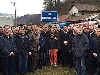 A Square dedicated to NATO Victims appears in Montenegro