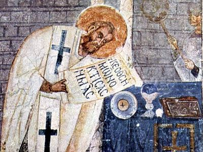 St. Basil, the Great Visionary of Creation