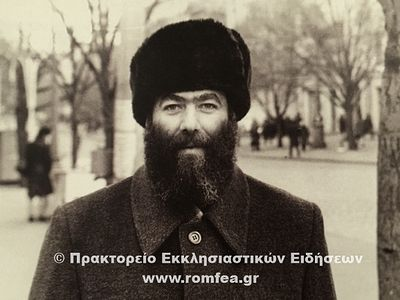 Опубликована уникальная фотография Александрийского Патриарха, сделанная, когда он нес служение в Одессе