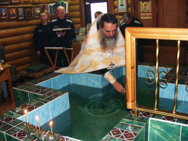 In the Diocese of Yekaterinburg holy fonts are installed even in prison churches.