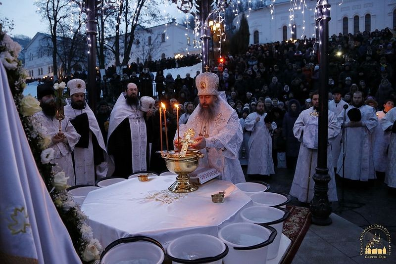 "The Svyatogorsk (""Holy Mountain"") Lavra, Eastern Ukraine: Metropolitan Arseny of Svyatogorsk is performing the Great Blessing of the Waters."