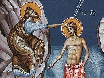 Проповедь Иоанна Предтечи