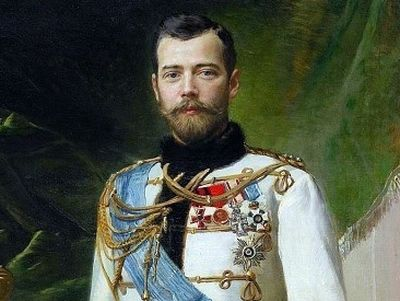 The Cult of Nicholas II