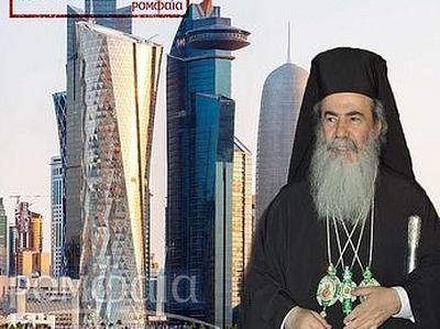 Всеправославный собор: Иерусалимский Патриарх выразил готовность пойти на уступки Антиохийской Церкви