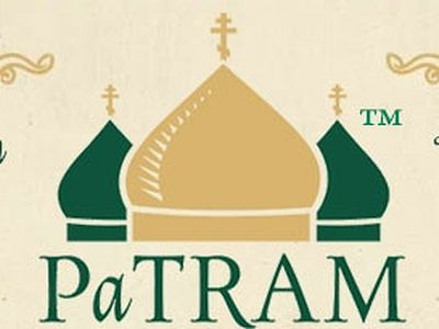 Patriarch Tikhon Russian American Music Institute to Offer Several Pilgrimage-Conferences in 2016