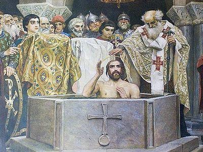 Л. 19. Обращение к христианству вел. кн. Владимира (ВИДЕО)