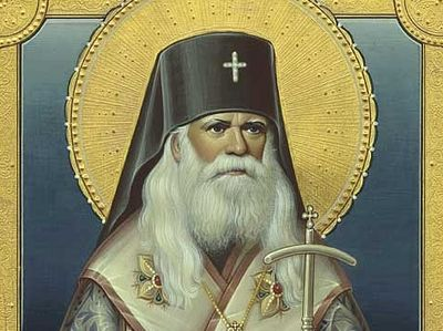Archbishop Seraphim (Sobolev) has been Canonized