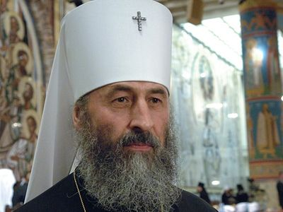 Metropolitan Onufriy Speaks in Moscow About How Difficult it is to Live in Ukraine