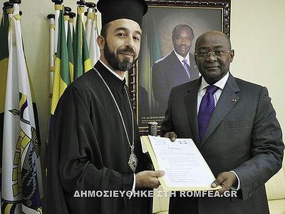 Габон: Православная Церковь получила официальный статус