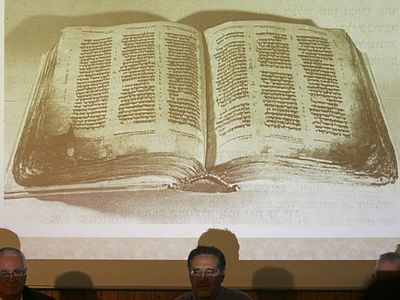 Oldest Surviving Copy of Hebrew Bible Recognized as UNESCO World Treasure