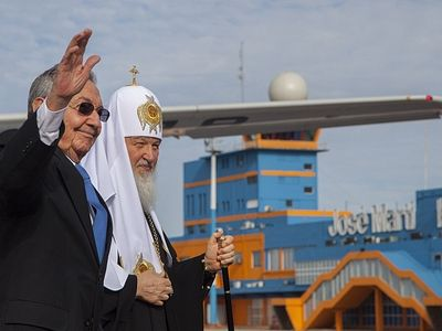 Patriarch Kirill arrives in Havana