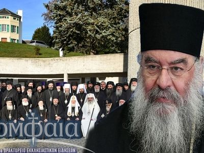 Metropolitan of Limassol:
