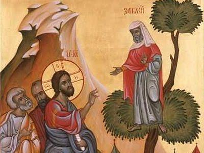 Слово в Неделю 33-ю по Пятидесятнице. О Закхее