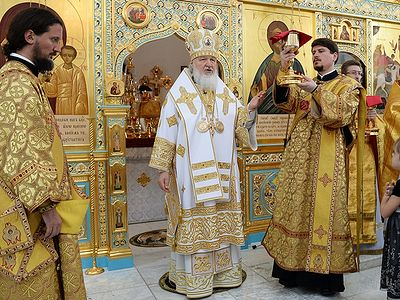 Primate of Russian Orthodox Church celebrates Liturgy at the Church of Kazan Icon of the Mother of God in Havana