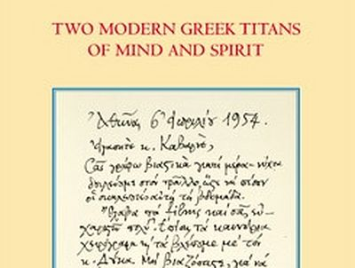 Book Review: Two Modern Greek Titans of Mind and Spirit
