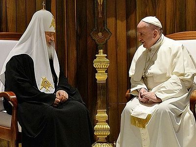 """Comment on the Meeting in Havana: a """"Diplomatic"""" and """"Orthodox"""" way"""