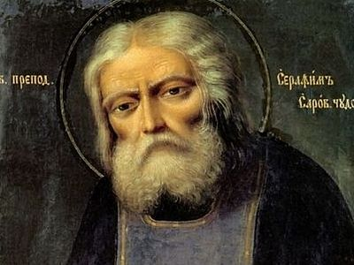 A Comparison: Francis of Assisi and St. Seraphim of Sarov