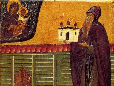Relics of St. Anthony the Roman discovered and identified in Veliky Novgorod