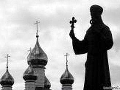 Православие – это не прямая путевка в рай. Часть 3