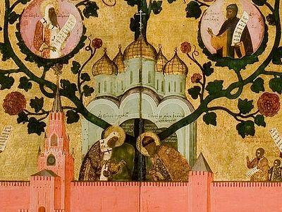 Л. 23. Русская Церковь в монгольский период (ВИДЕО)