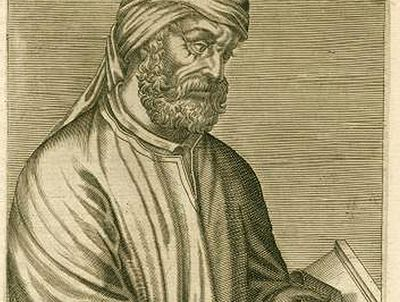 Tertullian and the Dangers of the Sectarian Mind-Set