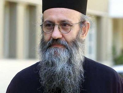 Third Letter to the Holy Synod of Greece Concerning the Draft Documents Prepared for the Upcoming Pan-Orthodox Council