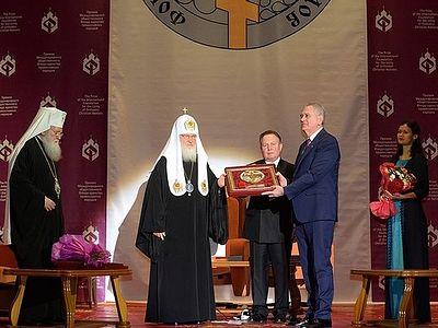 Патриарх Кирилл возглавил XVI церемонию вручения премий Международного фонда единства православных народов