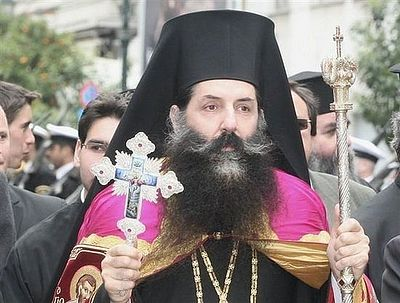 Greece: Another hierarch appeals to the Holy Synod concerning the Pan-Orthodox Council