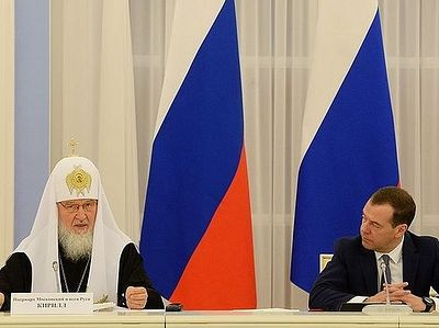 Д. Медведев и Патриарх Кирилл возглавили заседание Общественно-попечительского совета Афонского Пантелеимонова монастыря