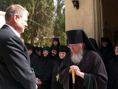 The President of Romania Visits Ascension of the Lord Convent on the Mt of Olives