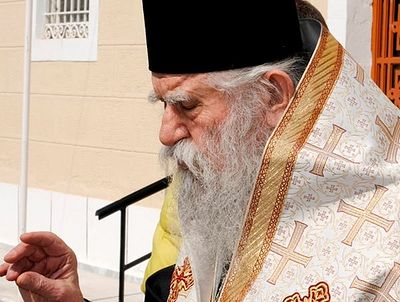 Metropolitan Germanos of Eleia on Documents of the Upcoming Pan-Orthodox Council