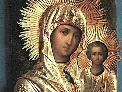 """The Miraculous Icon of Our Lady of Sitka"" Lecture"