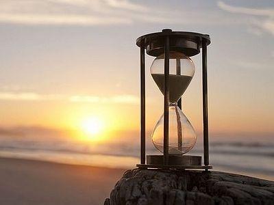Време је дар Божији