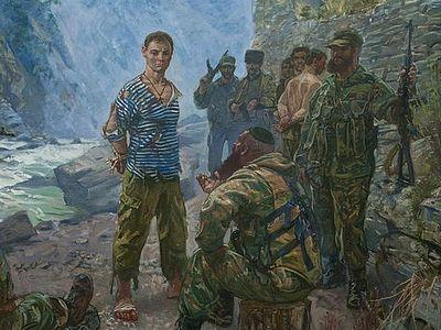 Русский остаток
