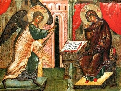 The Annunciation of the Most Holy Theotokos. Gospel Exegesis