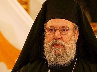 Архиепископ Кипрский Хризостом II: «Анкара хочет ликвидации Республики Кипр»
